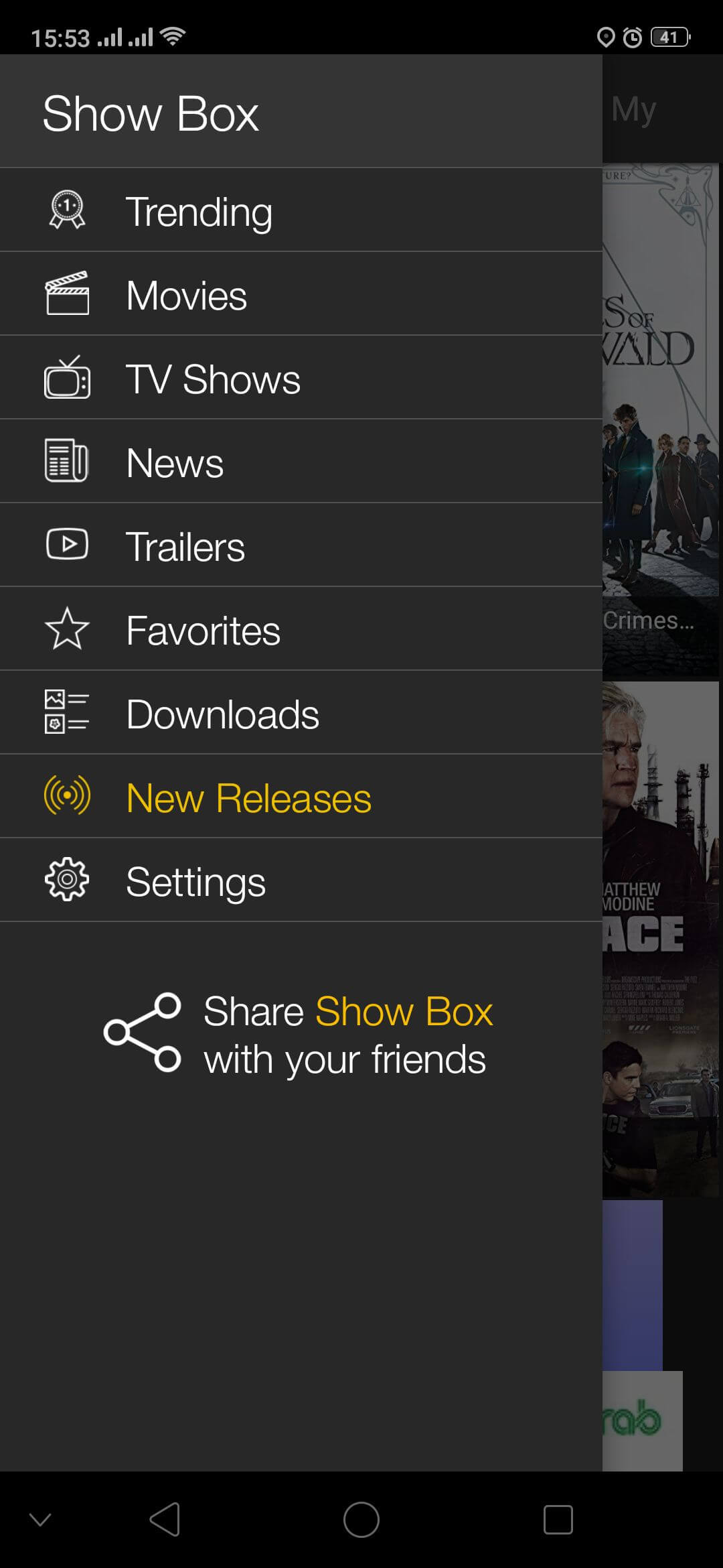 showbox watch now option not working